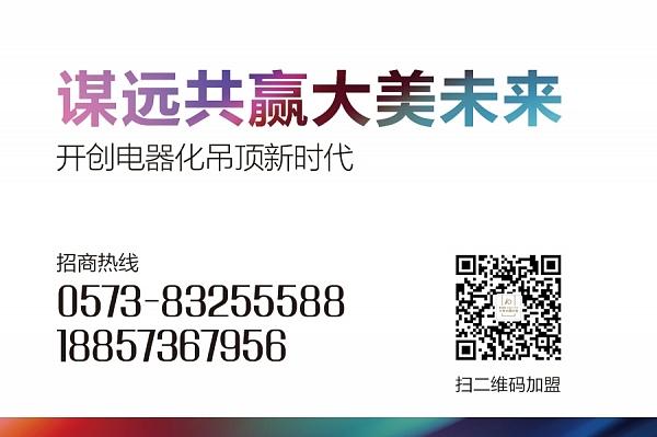 招商微信底图.jpg